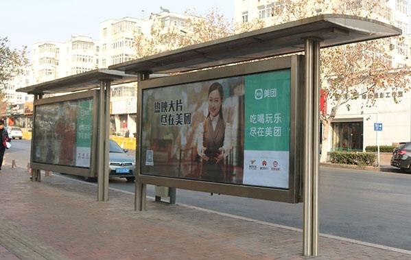公交站牌广告