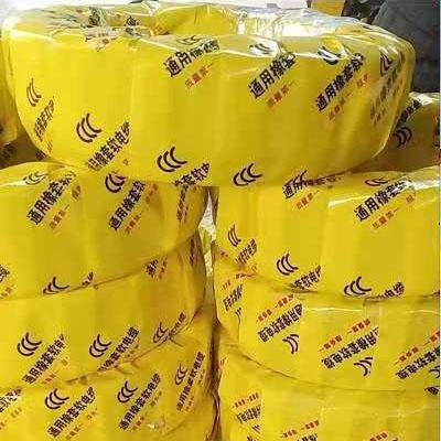 橡套软电缆价格