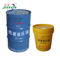 抗磨液压油JS-P868
