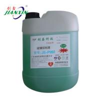 玻璃切削液JS-P992