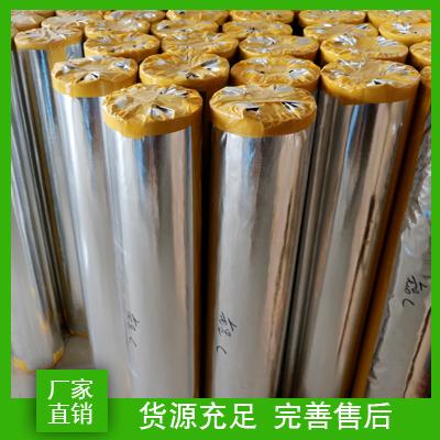 铝箔布生产厂家