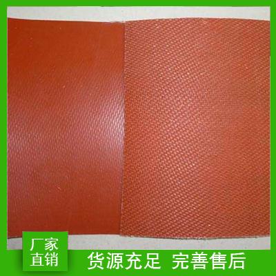 硅胶布生产厂家