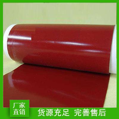 硅胶布生产厂