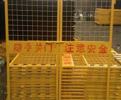 工地电梯安全门价格