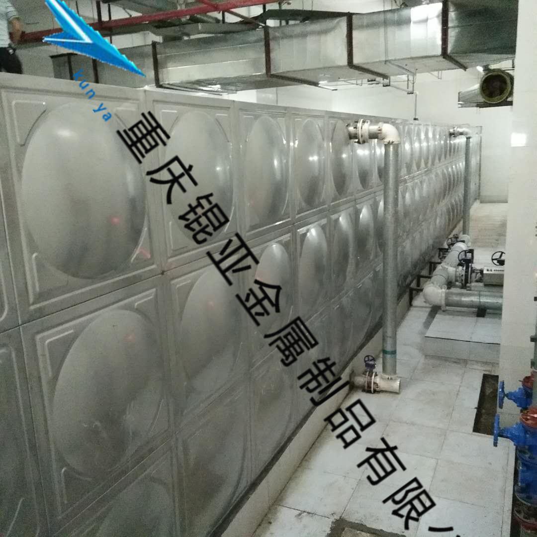 重庆不锈钢水箱厂