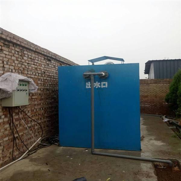 家用生活污水处理器