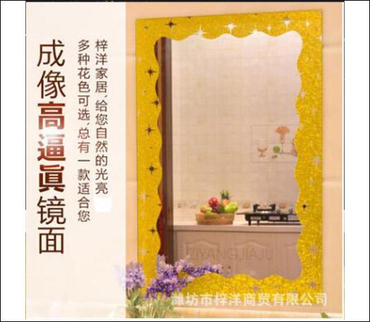 潍坊带框镜子
