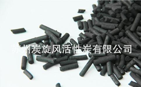 高碘柱状活性炭