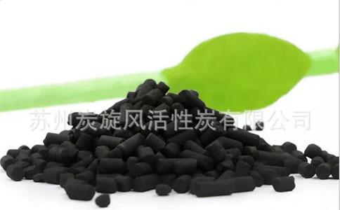 4.0柱状活性炭