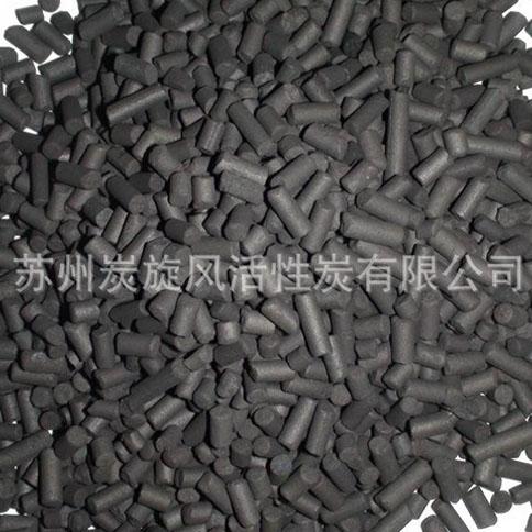 高效柱状活性炭