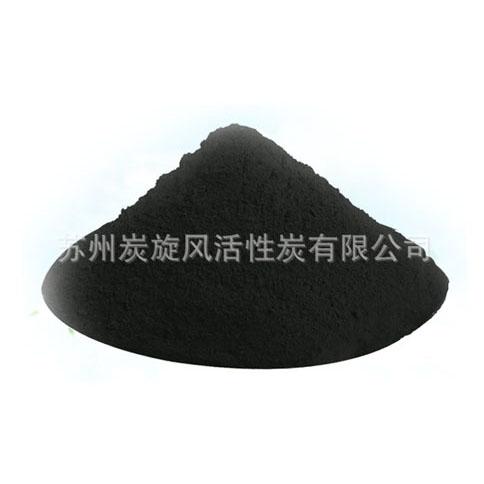 优质脱色活性炭