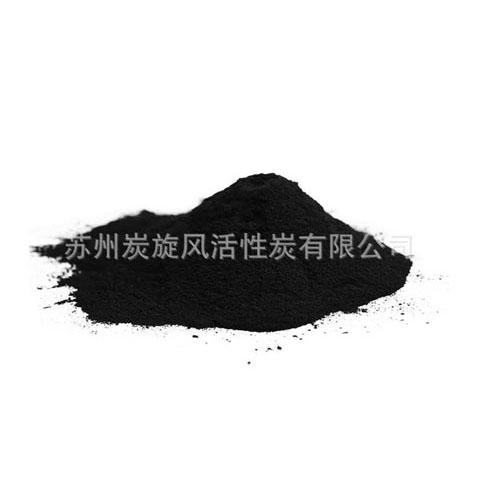 果壳粉状活性炭