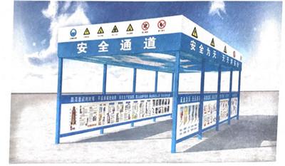 安全通道防护棚
