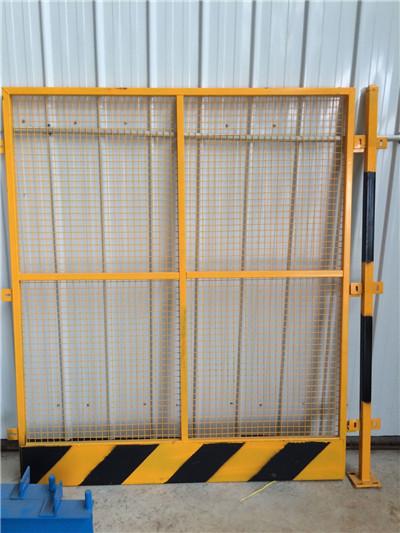 网片式临边防护栏