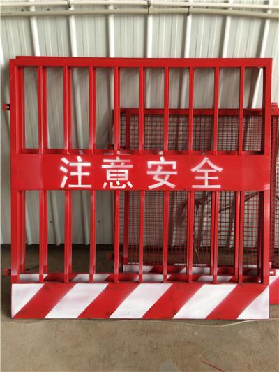 格栅式临边防护栏