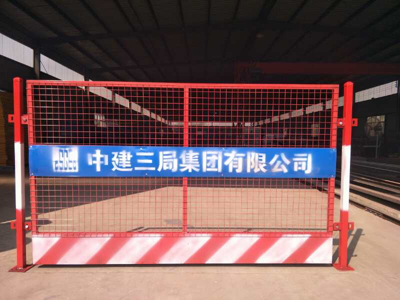 临边防护栏制作