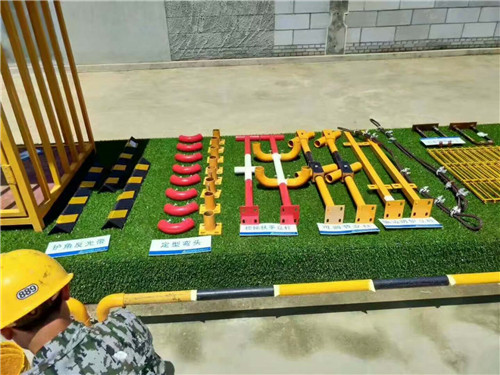 组装式临边防护栏