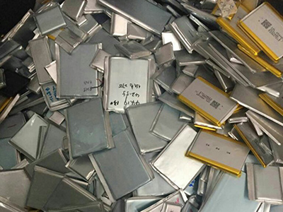 废旧锂电池多少钱一斤