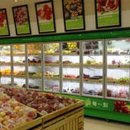 水果保鲜柜价格