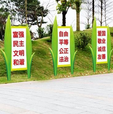 贵州社会主义核心价值观雕塑