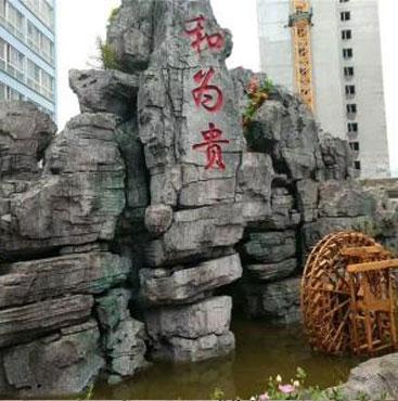 水泥假山雕塑