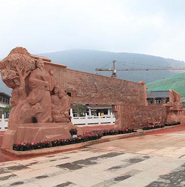 贵州岩石雕塑