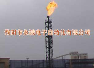 永誠YC高架火炬-工業火炬