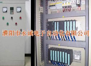 PLC控製係統