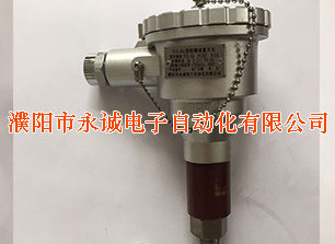 HABL-FRC高溫專用防爆流量開關