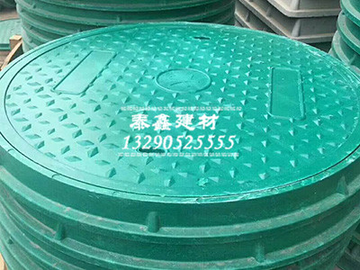 石家庄树脂复合井盖