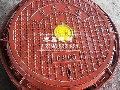 球墨铸铁井盖生产厂家