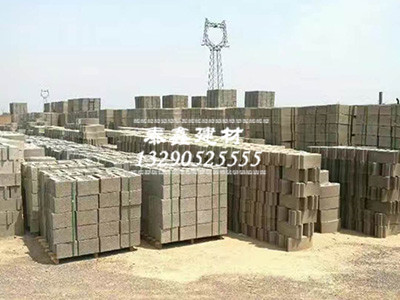 混凝土砌块生产