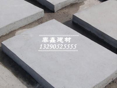水泥盖板生产厂家