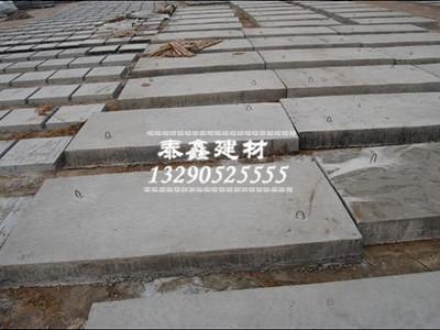 徐水水泥盖板