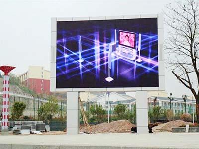 河北LED屏幕