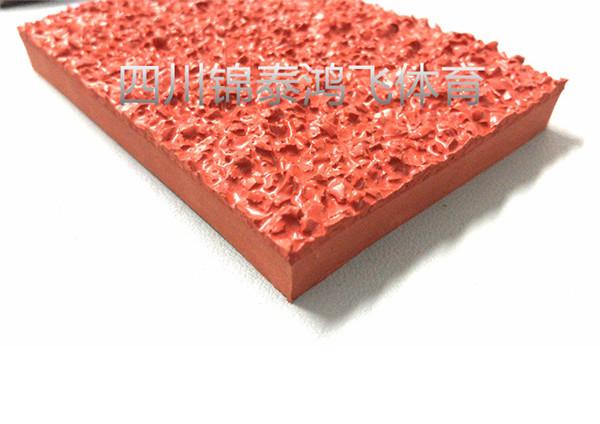 四川塑胶跑道厂家