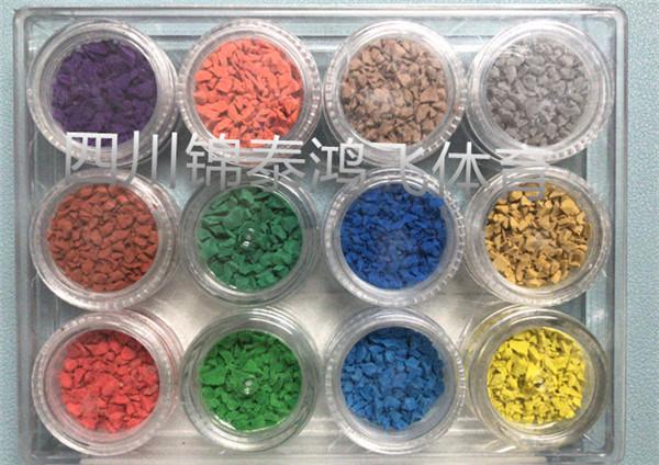 EPDM塑胶价格