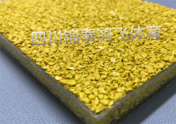 四川epdm塑胶