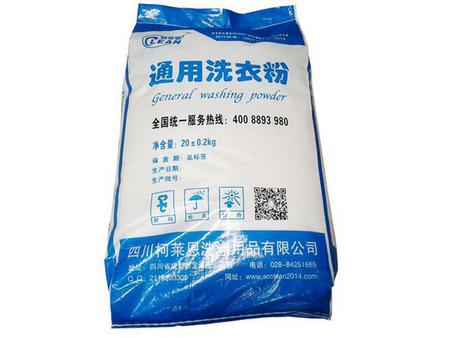 布草低温洗涤剂