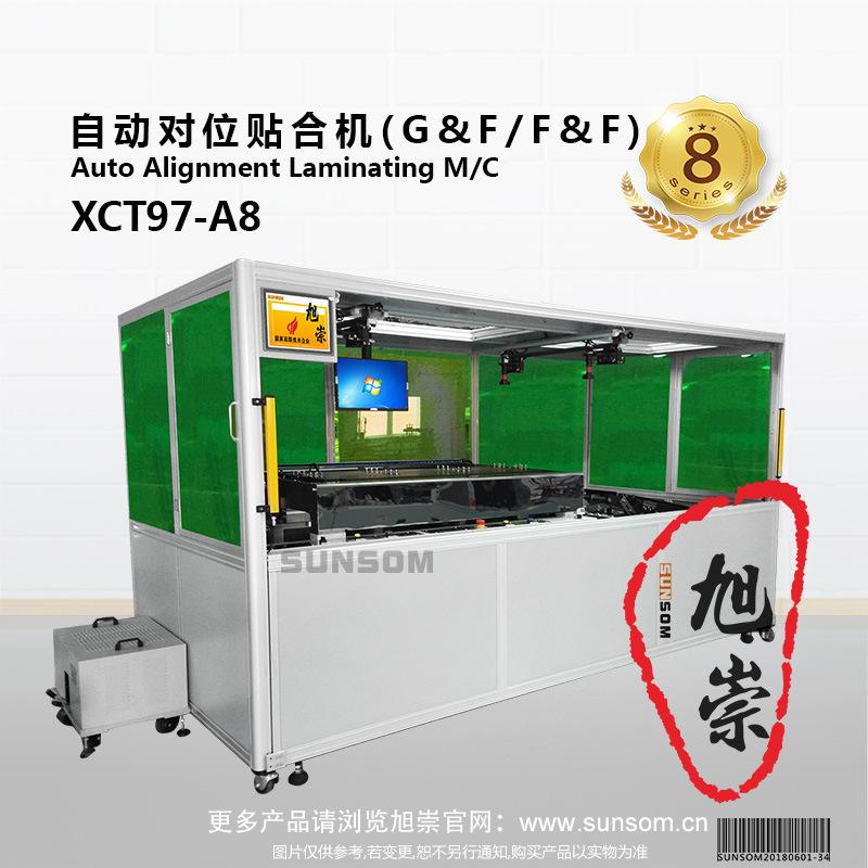 自动对位bet36体育在线网(骋&贵/贵&贵)