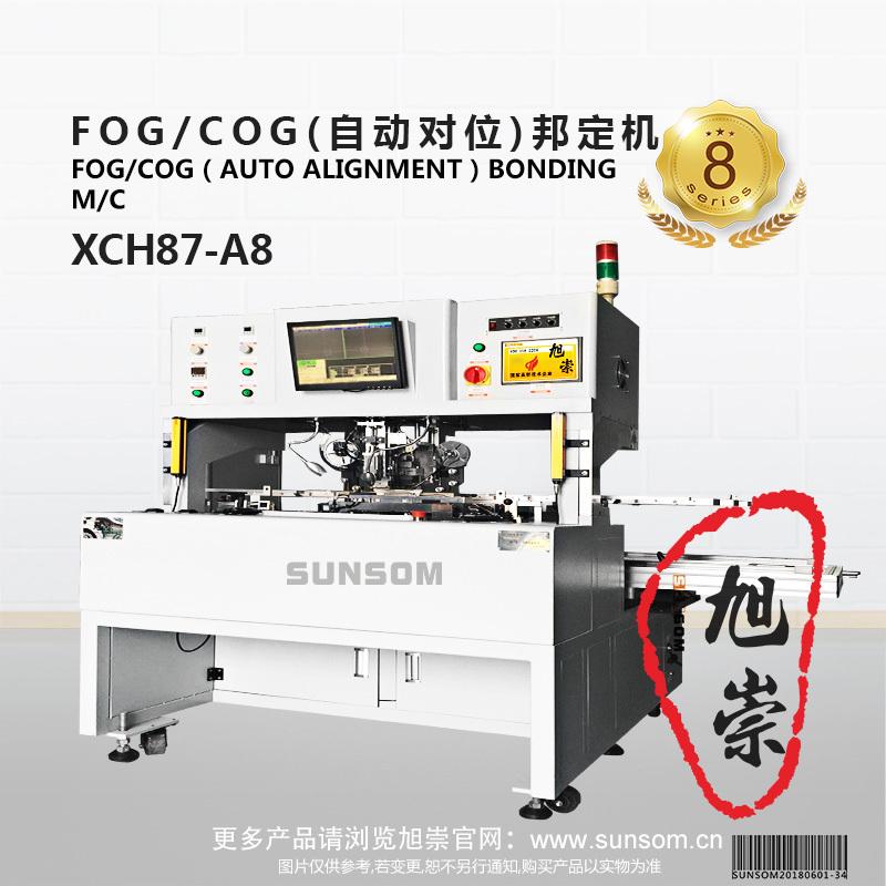 FOG/COG(自动对位)邦定机