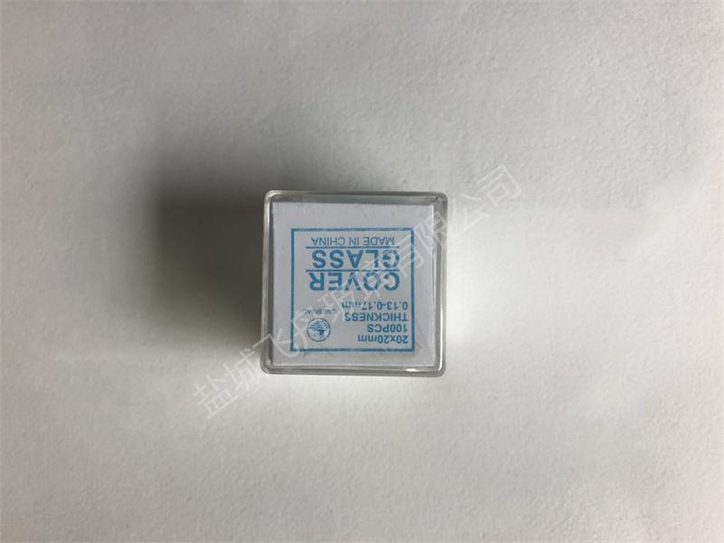 帆船牌显微镜盖玻片