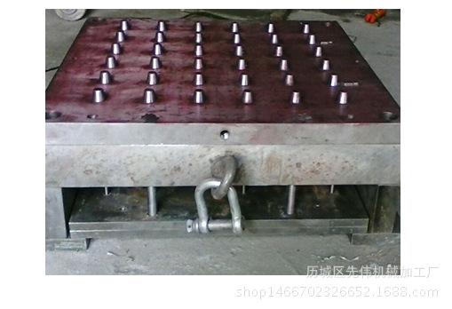 注塑模具-济南塑料制品厂