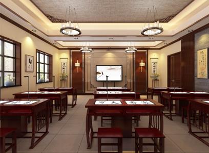 数字化书法教室