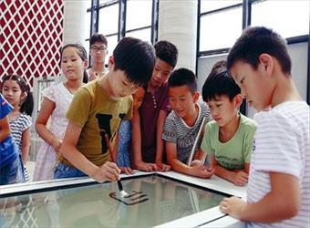 智能数字书法教室