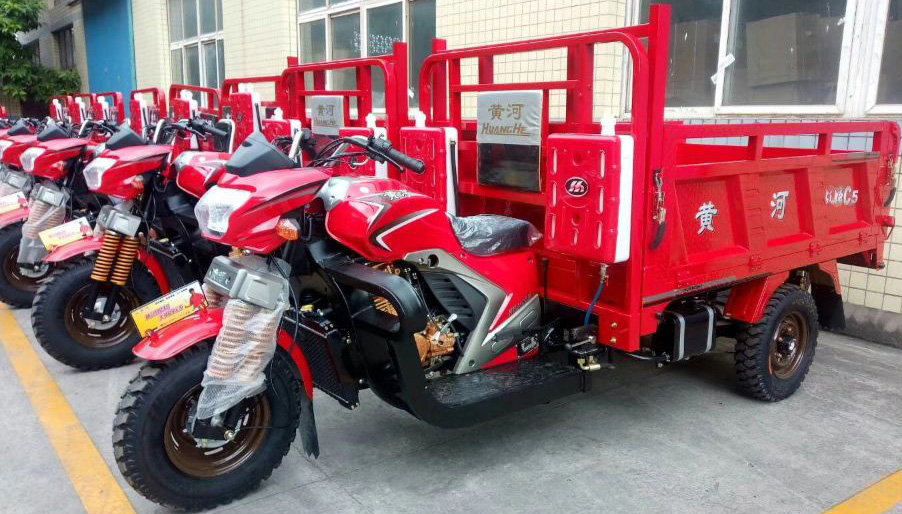 重庆黄河摩托车
