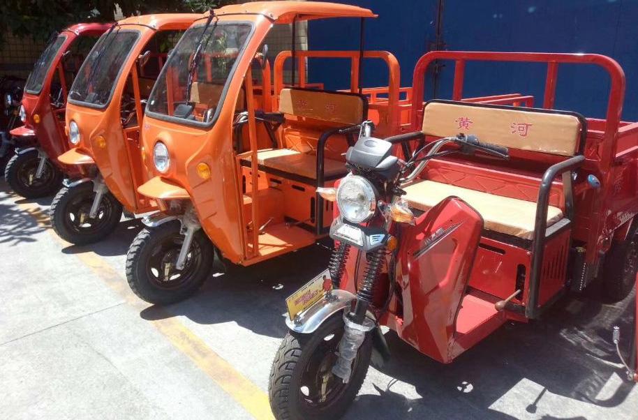 重庆澳门赌博网摩托车
