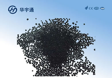 煤质球状活性炭