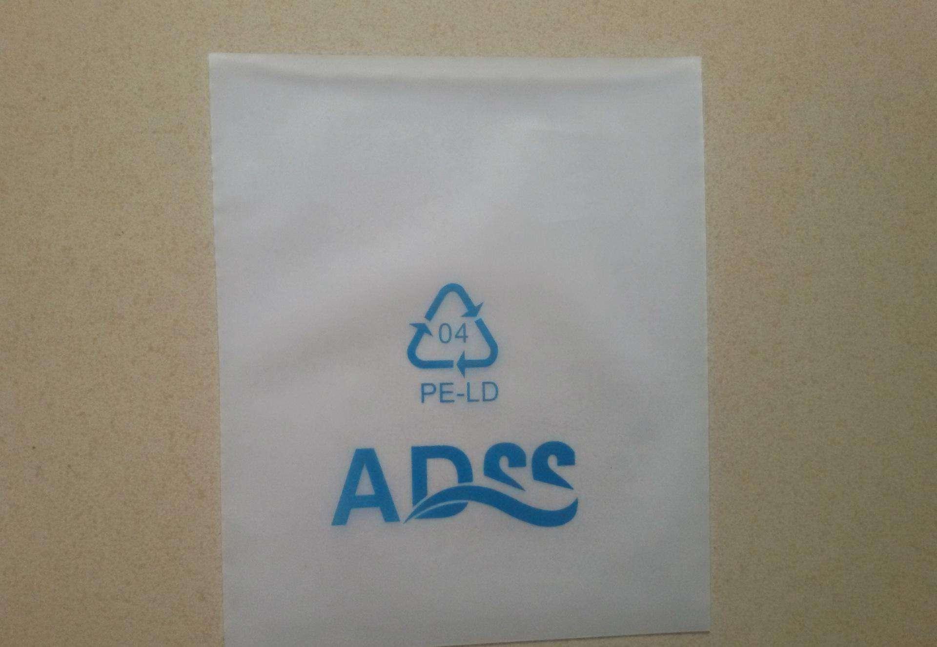 复合塑料异形袋