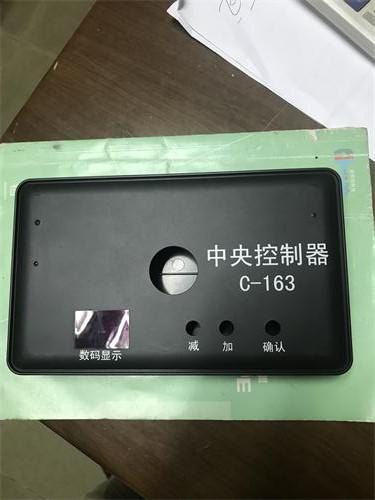 深圳模具设计加工